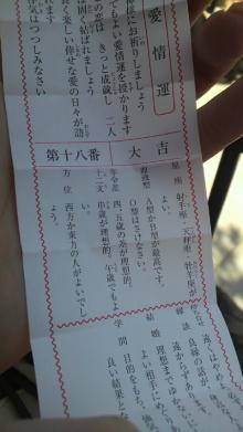 +++ りり☆Blog evolution +++ 広島在住OLの何かやらかしてる日記-2011031110580000.jpg