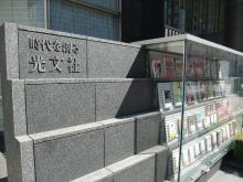 +++ りり☆Blog evolution +++ 広島在住OLの何かやらかしてる日記-20110311_080.jpg