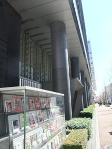 +++ りり☆Blog evolution +++ 広島在住OLの何かやらかしてる日記-20110311_081.jpg