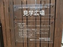 +++ りり☆Blog evolution +++ 広島在住OLの何かやらかしてる日記-20110312_064.jpg