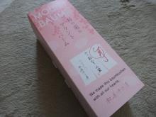 +++ りり☆Blog evolution +++ 広島在住OLの何かやらかしてる日記-20110313_018.jpg