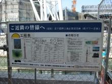 +++ りり☆Blog evolution +++ 広島在住OLの何かやらかしてる日記-20110312_053.jpg