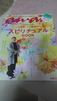 +++ りり☆Blog evolution +++ 広島在住OLの何かやらかしてる日記-2011031914580000.jpg