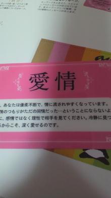 +++ りり☆Blog evolution +++ 広島在住OLの何かやらかしてる日記-2011031914560000.jpg