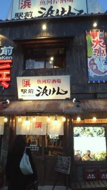 +++ りり☆Blog evolution +++ 広島在住OLの何かやらかしてる日記-2011032318320000.jpg