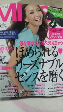 +++ りり☆Blog evolution +++ 広島在住OLの何かやらかしてる日記-2011033019530000.jpg