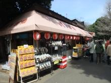$+++ りり☆Blog evolution +++ 広島在住OLの何かやらかしてる日記-20110312_031.jpg