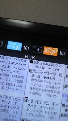 +++ りり☆Blog evolution +++ 広島在住OLの何かやらかしてる日記-2011040201090000.jpg