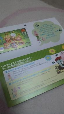 +++ りり☆Blog evolution +++ 広島在住OLの何かやらかしてる日記-2011040518320000.jpg