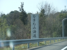 +++ りり☆Blog evolution +++ 広島在住OLの何かやらかしてる日記-20110410_005.jpg