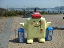 +++ りり☆Blog evolution +++ 広島在住OLの何かやらかしてる日記-20110410_028.jpg