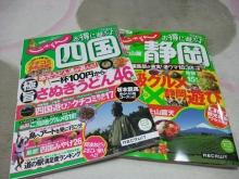 +++ りり☆Blog evolution +++ 広島在住OLの何かやらかしてる日記-20110410_115.jpg