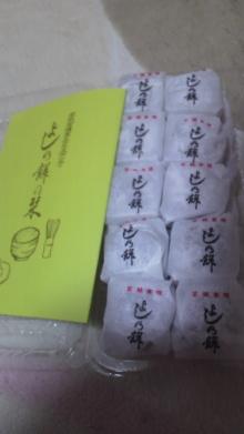 $+++ りり☆Blog evolution +++ 広島在住OLの何かやらかしてる日記-2011041119120000.jpg