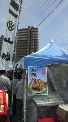 $+++ りり☆Blog evolution +++ 広島在住OLの何かやらかしてる日記-2011041712130000.jpg