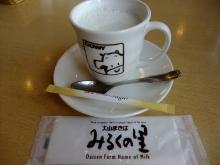 +++ りり☆Blog evolution +++ 広島在住OLの何かやらかしてる日記-20110424_026.jpg