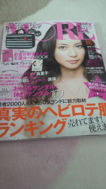 +++ りり☆Blog evolution +++ 広島在住OLの何かやらかしてる日記-2011042316210000.jpg