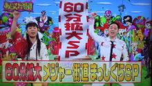 +++ りり☆Blog evolution +++ 広島在住OLの何かやらかしてる日記-2011050300510000.jpg