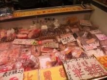 +++ りり☆Blog evolution +++ 広島在住OLの何かやらかしてる日記-20110504_027.jpg