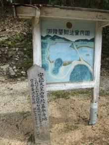 +++ りり☆Blog evolution +++ 広島在住OLの何かやらかしてる日記-20110504_045.jpg
