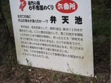 +++ りり☆Blog evolution +++ 広島在住OLの何かやらかしてる日記-20110504_142.jpg