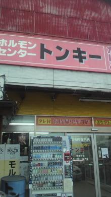 +++ りり☆Blog evolution +++ 広島在住OLの何かやらかしてる日記-2011050316340000.jpg