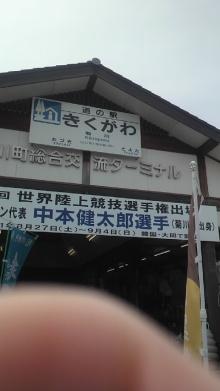+++ りり☆Blog evolution +++ 広島在住OLの何かやらかしてる日記-2011050413340000.jpg
