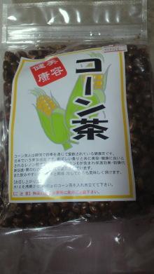 +++ りり☆Blog evolution +++ 広島在住OLの何かやらかしてる日記-2011050521290000.jpg