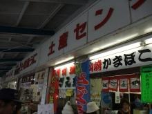 +++ りり☆Blog evolution +++ 広島在住OLの何かやらかしてる日記-20110504_131.jpg
