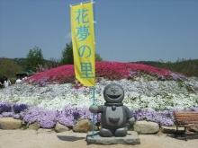 +++ りり☆Blog evolution +++ 広島在住OLの何かやらかしてる日記-20110505_054.jpg