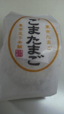 +++ りり☆Blog evolution +++ 広島在住OLの何かやらかしてる日記-2011051212380000.jpg