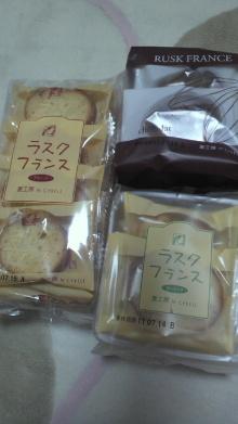+++ りり☆Blog evolution +++ 広島在住OLの何かやらかしてる日記-2011052019320000.jpg