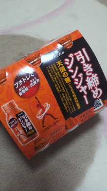 +++ りり☆Blog evolution +++ 広島在住OLの何かやらかしてる日記-2011052219160000.jpg