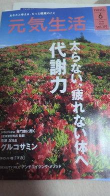 +++ りり☆Blog evolution +++ 広島在住OLの何かやらかしてる日記-2011052421580000.jpg