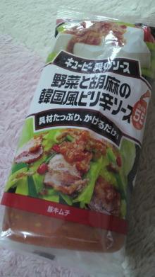 +++ りり☆Blog evolution +++ 広島在住OLの何かやらかしてる日記-2011052214430000.jpg