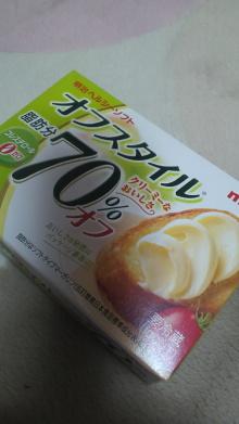 $+++ りり☆Blog evolution +++ 広島在住OLの何かやらかしてる日記-2011052518050000.jpg