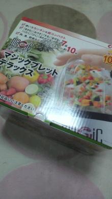 +++ りり☆Blog evolution +++ 広島在住OLの何かやらかしてる日記-2011052620410000.jpg
