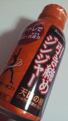 +++ りり☆Blog evolution +++ 広島在住OLの何かやらかしてる日記-2011052819090000.jpg