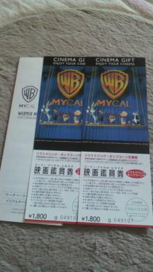 +++ りり☆Blog evolution +++ 広島在住OLの何かやらかしてる日記-2011060317510000.jpg