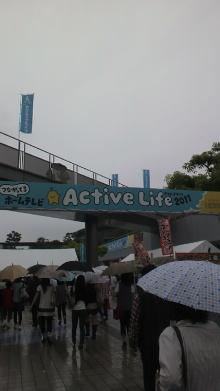 +++ りり☆Blog evolution +++ 広島在住OLの何かやらかしてる日記-2011061210590000.jpg
