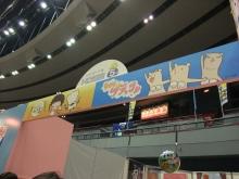 +++ りり☆Blog evolution +++ 広島在住OLの何かやらかしてる日記-20110612_004.jpg