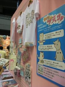 +++ りり☆Blog evolution +++ 広島在住OLの何かやらかしてる日記-20110612_005.jpg