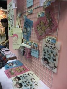 +++ りり☆Blog evolution +++ 広島在住OLの何かやらかしてる日記-20110612_006.jpg