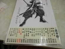 +++ りり☆Blog evolution +++ 広島在住OLの何かやらかしてる日記-20110612_015.jpg