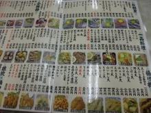 +++ りり☆Blog evolution +++ 広島在住OLの何かやらかしてる日記-20110612_013.jpg