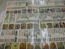 +++ りり☆Blog evolution +++ 広島在住OLの何かやらかしてる日記-20110612_014.jpg