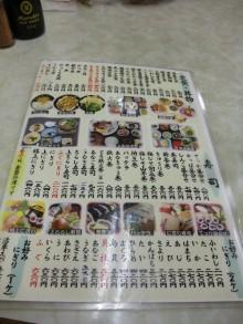 +++ りり☆Blog evolution +++ 広島在住OLの何かやらかしてる日記-20110612_016.jpg