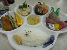 +++ りり☆Blog evolution +++ 広島在住OLの何かやらかしてる日記-20110612_017.jpg