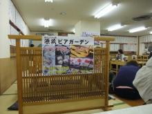 +++ りり☆Blog evolution +++ 広島在住OLの何かやらかしてる日記-20110612_012.jpg