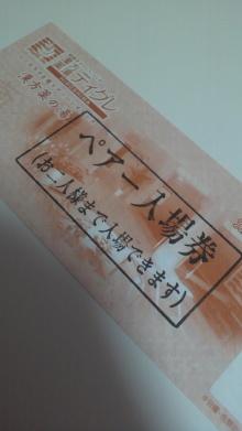 $+++ りり☆Blog evolution +++ 広島在住OLの何かやらかしてる日記-2011052320040000.jpg