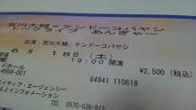 $+++ りり☆Blog evolution +++ 広島在住OLの何かやらかしてる日記-2011061317530000.jpg